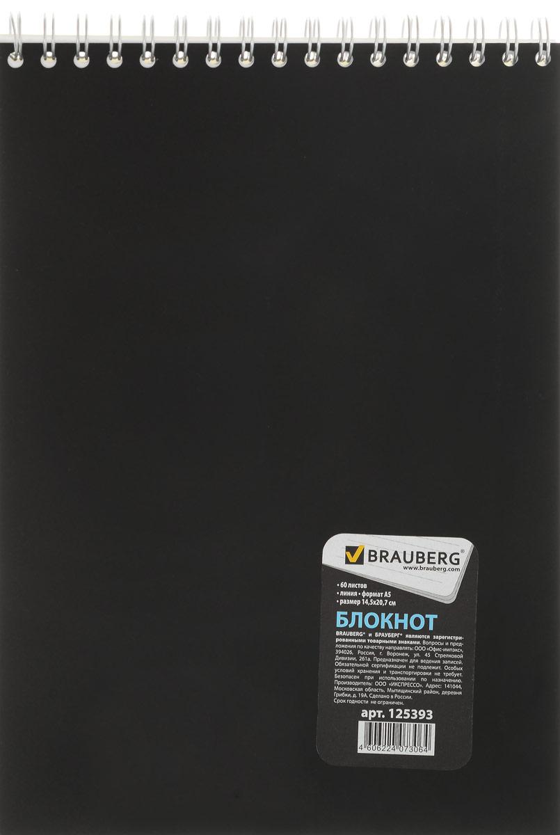 Brauberg Блокнот Классический 60 листов в линейку цвет черный формат А5125393_черныйУниверсальный блокнот Brauberg Классический прекрасно подходит для записей и заметок.Верхний гребень обеспечивает удобство в использовании, а пластиковая обложка спереди защищает бумагу от повреждений. Внутренний блок бумаги состоит из 60 листов в черную линейку.