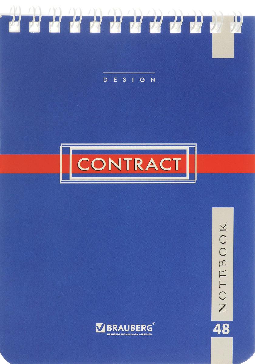 Brauberg Блокнот Contract 48 листов цвет синий thesocial contract