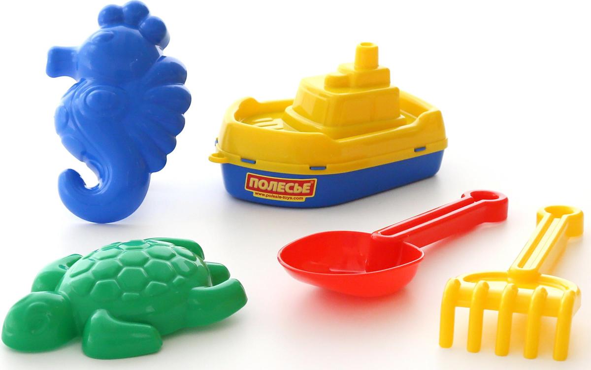 Полесье Набор игрушек для песочницы №370 полесье набор для песочницы 472