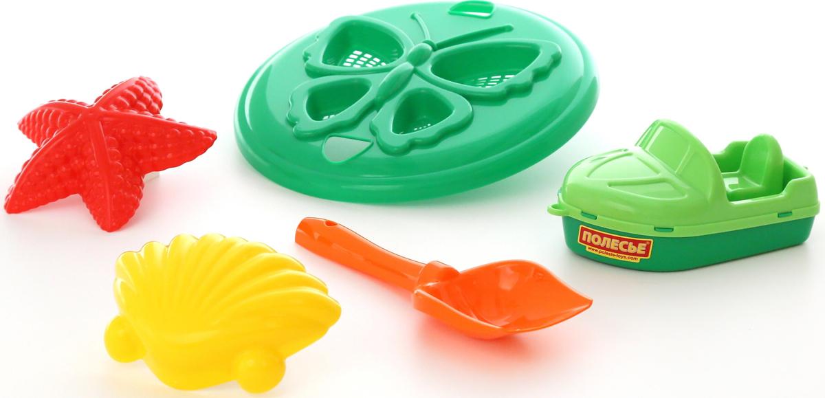 Полесье Набор игрушек для песочницы №373