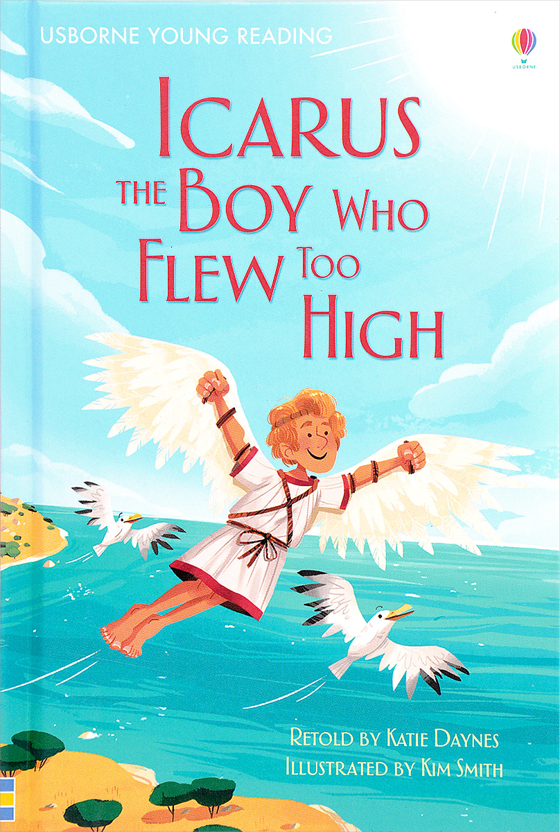 Icarus, the Boy Who Flew Too High stuart cunningham terry flew adam swift media economics