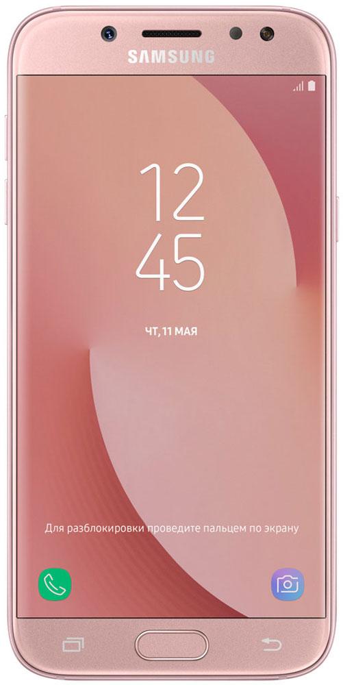 Samsung SM-J530F Galaxy J5 (2017), PinkSM-J530FZINSERРазработанный с самым пристальным вниманием к деталям, смартфон Samsung Galaxy J5 получил полностью металлический корпус с нулевым выступом камеры, благодаря чему смартфон удобно держать одной рукой, а также стекло с эффектом 2.5D на 5,2-дюймовом HD-дисплее, обеспечивая ему дополнительную защиту.Основная камера с разрешением 13 Мпикс и апертурой F/1.7 позволяет делать четкие фотографии с улучшенной детализацией даже при слабом освещении, а ее интуитивно понятный интерфейс позволяет делать снимки одной рукой благодаря возможности перемещения кнопки спуска затвора на экране.Samsung Galaxy J5 позволяет делать яркие и четки селфи с более точной детализацией даже в условиях недостаточной освещенности благодаря фронтальной LED-вспышке. Вы также можете управлять спуском затвора простым жестом руки.Samsung Galaxy J5 имеет 2 ГБ оперативной памяти и 16 встроенной памяти, которую можно расширить до 256 ГБ с помощью карты microSD. Благодаря этим характеристикам Galaxy J5 отличается отличным быстродействием и высокой скоростью реагирования, что позволяет ускорить выполнение повседневных задач.Samsung Cloud позволяет создавать резервные копии, синхронизировать, восстанавливать и обновлять данные с помощью смартфона Galaxy, чтобы вы могли получать доступ ко всему, что вам нужно, когда и где вам это нужно.Функция Secure Folder от Samsung - это мощное решение для обеспечения безопасности, которое позволяет создать личное и полностью зашифрованное пространство для хранения различного контента, такого как фотографии, документы и аудиофайлы с дополнительным уровнем защиты, доступ к которому будете иметь только вы.Настройте свой мессенджер под себя. Samsung Galaxy J5 позволяет настраивать две учетные записи для одного мессенджера с различными целями. Пользователи могут настраивать и легко управлять второй учетной записью мессенджера одновременно из главного экрана и меню настроек.Мобильные платежи теперь можно совершать еще более эффе