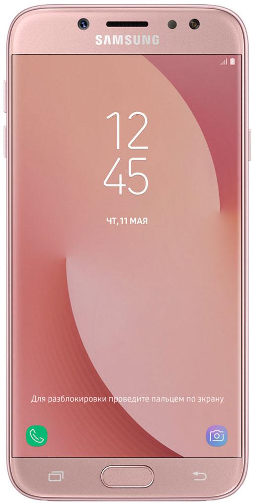 Samsung SM-J730F Galaxy J7 (2017), PinkSM-J730FZINSERSamsung Galaxy J7 - это пример того, когда стиль находится в гармонии с функциональностью. Созданный с вниманием к деталям, Galaxy J7 отличается удивительным гладким корпусом из металла. Отсутствие выступа камеры обеспечивает более комфортное ощущение телефона в руке. Смартфон обладает Full HD экраном 5,5, а защитное стекло 2.5D гарантирует большую прочность.Основная камера с разрешением 13 Мпикс (F/1.7) делает четкие и детализированные снимки даже при низкой освещенности. Интуитивно понятный интерфейс и плавающая кнопка затвора позволяют снимать одной рукой. Благодаря этому вы можете фотографировать в то время, когда вы принимаете соответствующую позу или компонуете кадр.Samsung Galaxy J7 позволяет делать красочные и четкие селфи даже при низкой освещенности, благодаря чему управлять затвором камеры стало проще. Все, что нужно - просто дать камере сигнал, показав ладонь.Используйте свой смартфон на максимальной производительности. Благодаря большому объему ОЗУ (3 ГБ), 16 ГБ встроенной памяти и возможности расширения до 256 ГБ с помощью microSD карты, смартфон Galaxy J7 мгновенно реагирует на ваши действия и способен ускорить работу с вашими файлами и данными.Galaxy J7 оснащен сканером отпечатков пальцев чтобы обеспечить надежную защиту ваших данных. Вы можете настроить и использовать валидацию по отпечатку для мобильных платежей, входа в аккаунты и подтверждения транзакций в Интернете.Умный подход к сохранению заряда аккумулятора. Функция Always on Display позволяет проверить время, календарь и уведомления без пробуждения смартфона.Простое управление вашим контентом. Облачное хранилище Samsung Cloud позволяет создавать резервные копии, а также синхронизировать, восстанавливать и обновлять данные с помощью смартфона Galaxу. Управляйте данными в любом месте и в любое время. Пользователи Galaxy J получают 15 ГБ в подарок.Защищенная папка Samsung Secure Folder - это мощное решение для защиты ваших данных, которое поз