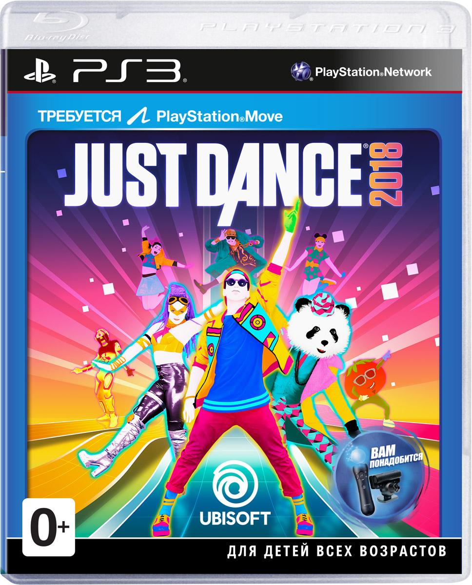Just Dance 2018 (PS3) just dance для xbox 360