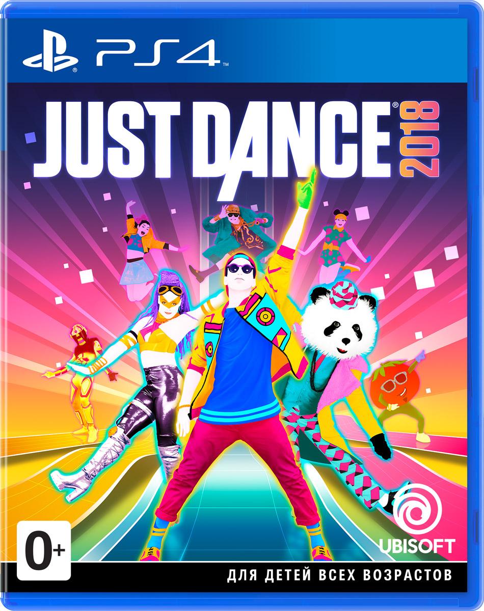 Just Dance 2018 (PS4) just dance для xbox 360
