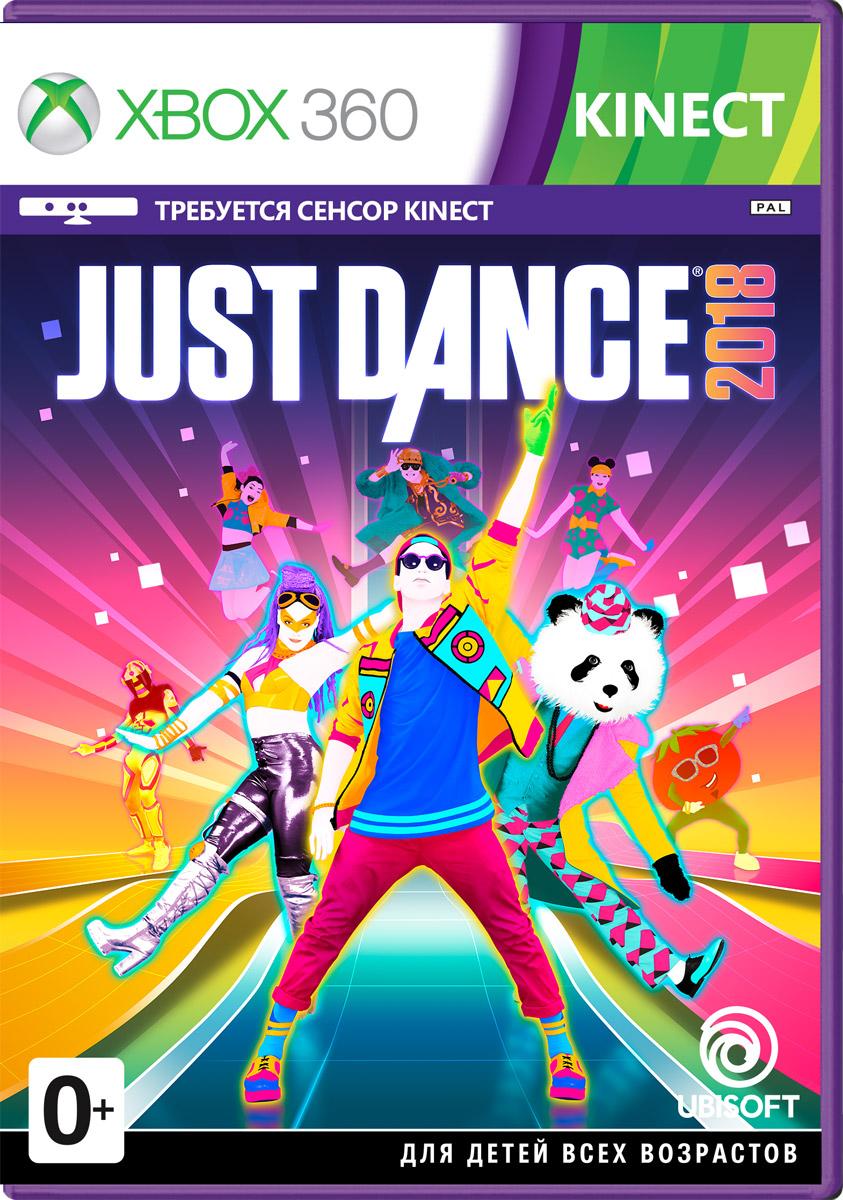 Just Dance 2018 (Xbox 360) just dance для xbox 360