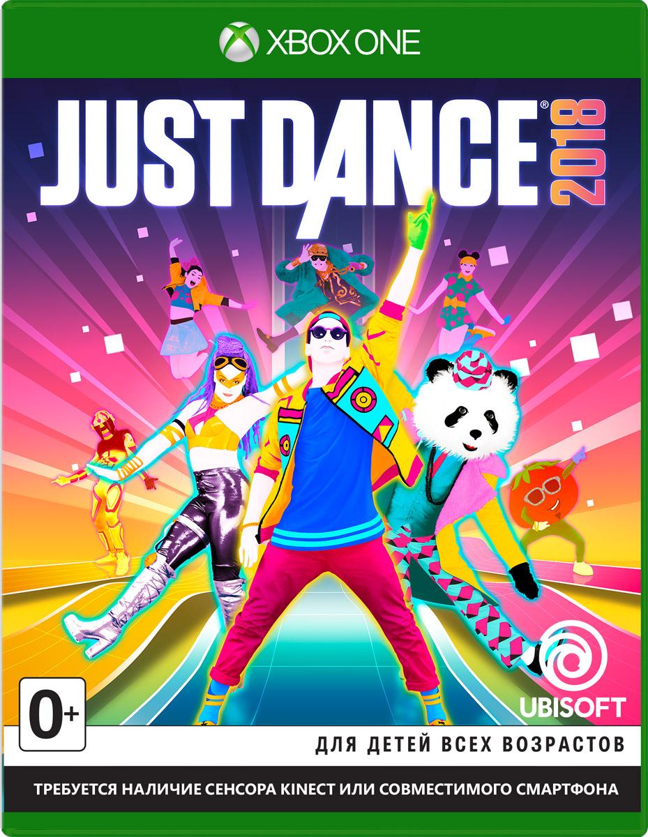 Just Dance 2018 (Xbox One) just dance для xbox 360
