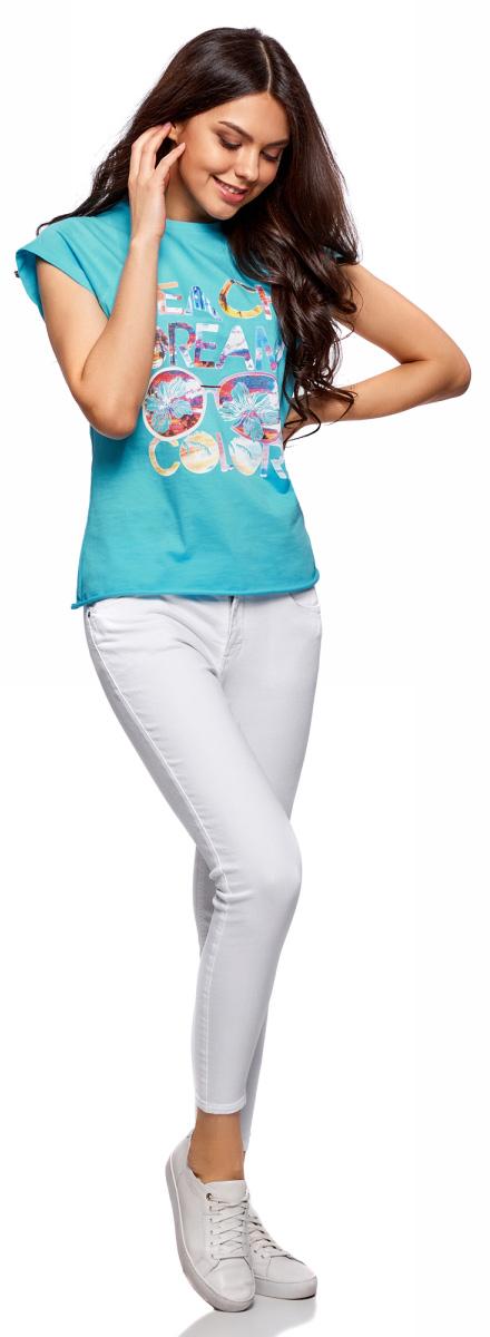 Футболка женская oodji Ultra, цвет: бирюзовый, мультиколор. 14707001-38/46154/7319P. Размер XL (50)14707001-38/46154/7319PФутболка женская oodji изготовлена из натурального хлопка. Модель выполнена с короткими рукавами и круглой горловиной. Оригинальный крупный принт на груди придает изделию оригинальность.