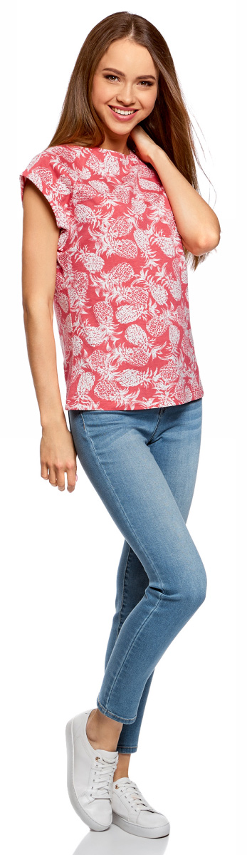 Футболка женская oodji Ultra, цвет: коралловый, кремовый. 14707001-33/46154/4330O. Размер S (44) футболка женская oodji ultra цвет зеленый 2 шт 14701008t2 46154 6a00n размер s 44