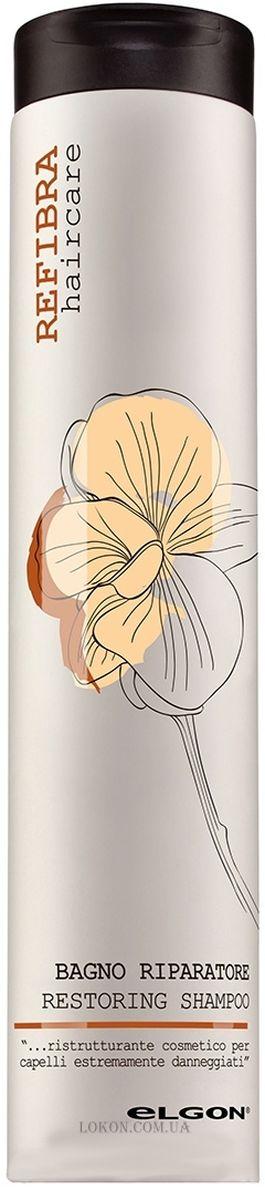 Elgon Refibra Шампунь Интенсивное восстановление Restoring Shampoo, 250 мл0717010250AШаг № 1Восстанавливающий шампунь на основе коллагена и кератина с добавлением экстракта лимона, экстракта красных водорослей, микроэлементов (железо, медь, цинк, кремний, магний) деликатно очищает кожу, делая ее более упругой, эластичной и увлажненной, подготавливает волосы к процессу интенсивного восстановления. Увлажняет и питает волосы во время очищения.