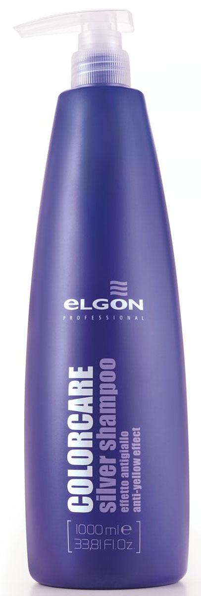 Elgon Color Care Шампунь с серебристым оттенком Silver Shampoo, 300 мл707080300Оттеночный шампунь для белых волос. Придает холодный оттенок белым волосам, нейтрализует желтые оттенки. Натуральные аминокислоты наполняют и увлажняют сухую, пористую структуру белых волос.