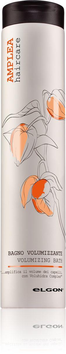 Elgon Amplea Шампунь для увеличения объема Volumizing Bath, 250 мл717020250Шампунь для увеличения объема всех типов волос. Мягко очищает, не утяжеляет волосы, сохраняя эффект объема. Прекрасно увлажняет и питает волосы. Не содержит парабенов. Подходит для ежедневного использования.
