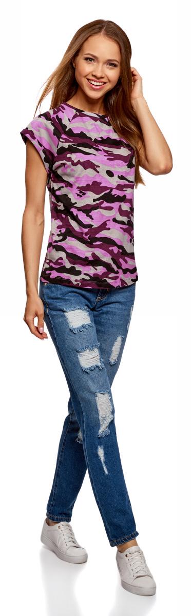 Футболка женская oodji Ultra, цвет: черный, пыльный розовый. 14707001-52/46154/294AO. Размер S (44)14707001-52/46154/294AOЖенская футболка свободного кроя oodji Ultra изготовлена из высококачественного натурального хлопка. Модель с короткими рукавами-реглан и круглым вырезом горловины оформлена декоративными отворотами на рукавах. Оформлено изделие оригинальным принтом.
