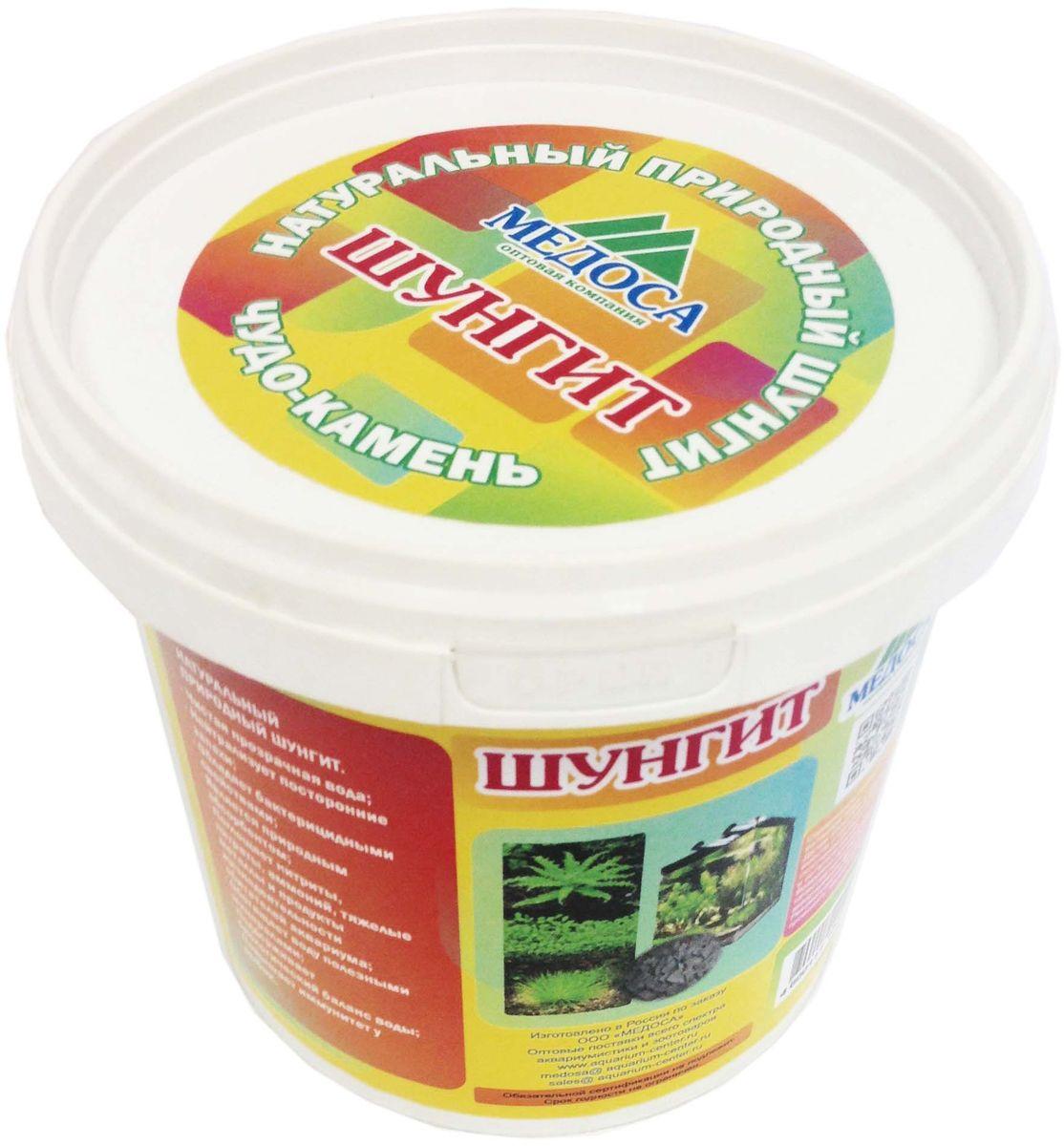 Грунт для аквариума Медоса, шунгит природный, 1,3 кг
