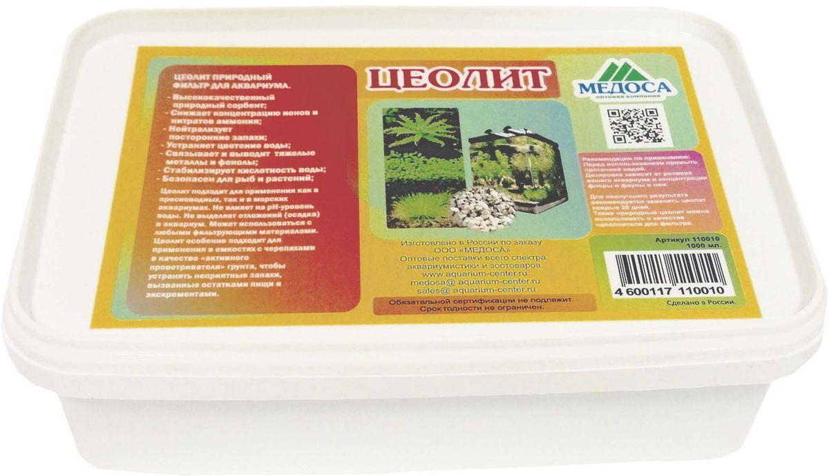 Грунт для аквариума Медоса, цеолит, 1 л110010Грунт декоративный Медоса предназначен для пресноводных и морских аквариумов, а также акватеррариумов. Прекрасно подходит для корней растений и обеспечивает их активный рост: ил и другие отходы не будут просачиваться внутрь благодаря мелкому зерну и плотной засыпке. Грунт безопасен для рыб, беспозвоночных и растений, так как не выделяет нежелательных загрязняющих веществ в воду. Грунт - важная часть аквариума, так как многие обитатели копают его и ищут там корм. Растениям тоже нужно надежно удержаться в грунте и получать питание через корни. Роющим рыбам абсолютно необходим грунт с округлыми частицами.