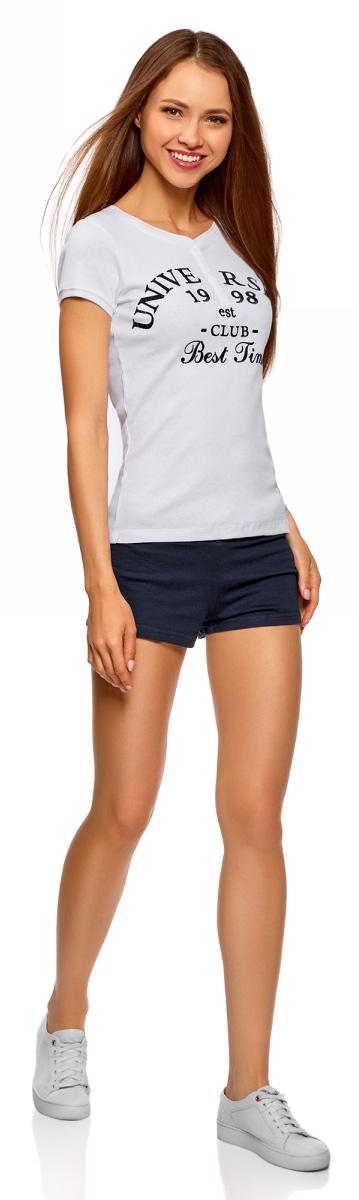 Шорты женские oodji Ultra, цвет: черный, темно-синий, серый, 3 шт. 17001029T3/46155/19B3N. Размер M (46)17001029T3/46155/19B3NУдобные женские шорты oodji Ultra изготовлены из натурального хлопка.Шорты стандартной посадки имеют эластичный пояс на талии, дополненный шнурком.