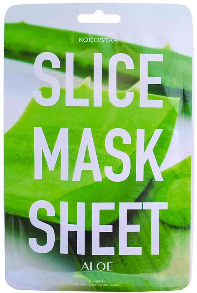Kocostar Маска-слайс для лица Алоэ Вера, 20 мл20-0013Оригинальная слайс-маска для лица в виде сочных мини-ломтиков Алоэ Вера применяется на разных участках кожи лица и тела. Маска оказывает мощное противовоспалительное и антиоксидантное воздействие. Экстракт листьев Периллы снимает раздражение и успокаивает кожу, выравнивая ее цвет. Маска крайне эффективна в борьбе с акне! Гиалуроновая кислота обеспечивает глубокое увлажнение, активизируя защитные свойства кожи. Маска подходит для всех типов кожи.