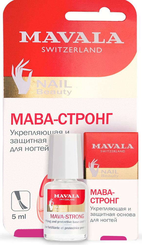 Mavala Укрепляющая и защитная основа для ногтей Mava-Strong 5 мл14-1722«Укрепляющая основа для мягких, тонких, слоящихся ногтей способствует восстановлению их здорового состояния, повышению прочности и улучшению структуры. Средство сочетает в себе две функции: укрепление и защиту. В состав входят уникальные микроинкапсулированные активные ингредиенты: масло чайного дерева, витамин Е, гидролизованный кератин и аргинин (аминокислота). МАВА-СТРОНГ активно восстанавливает и выравнивает поверхность ногтя за счет уменьшения микро-расслоений, а также интенсивно увлажняет ногтевую пластину, предотвращая ее обезвоживание. Кристаллы смолы фисташкового дерева (родом с острова Хиос в Греции), способствуют естественному процессу кератинизации ногтей, укрепляя их. Ногтевая пластина, насыщаясь кератином, становится более крепкой и плотной.Средство может быть использовано в качестве:? самостоятельного покрытия? базового защитного покрытия ? укрепляющего средства
