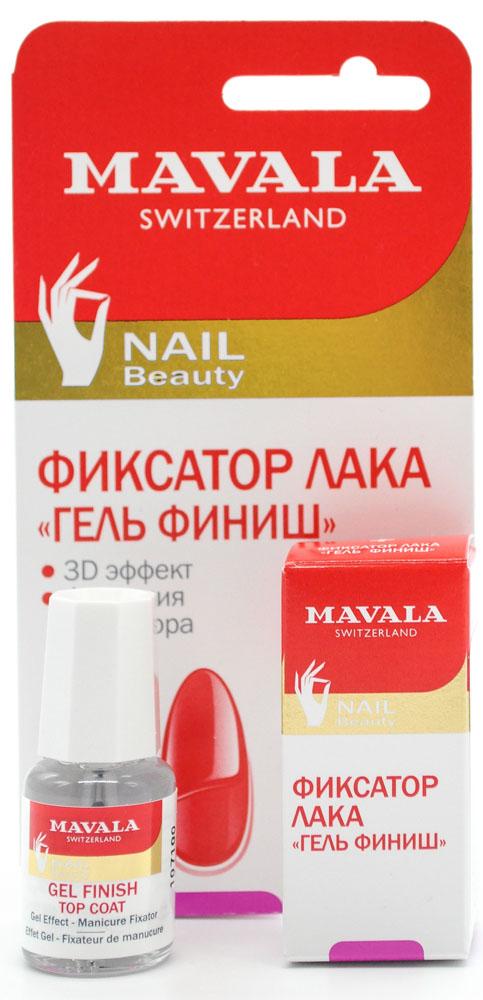 Mavala Фиксатор лака Top Coat Gel Finish carded 5 мл топы mavala gel finish top coat объем 5 мл