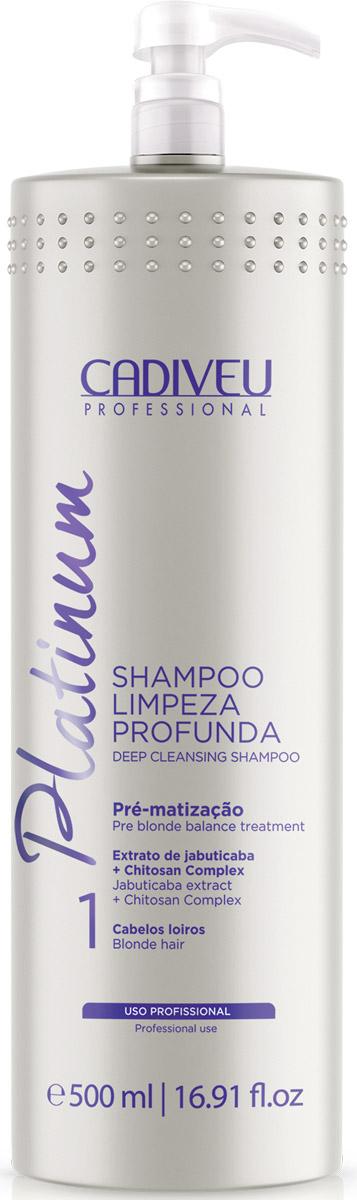 Cadiveu Шампунь глубоко очищающий Platinum, 500 млPA0154Глубокой очищающий шампунь- глубоко очищает волосы, не повреждая их. Готовит волосы к процедуре лечения CadiveuPlatinum.