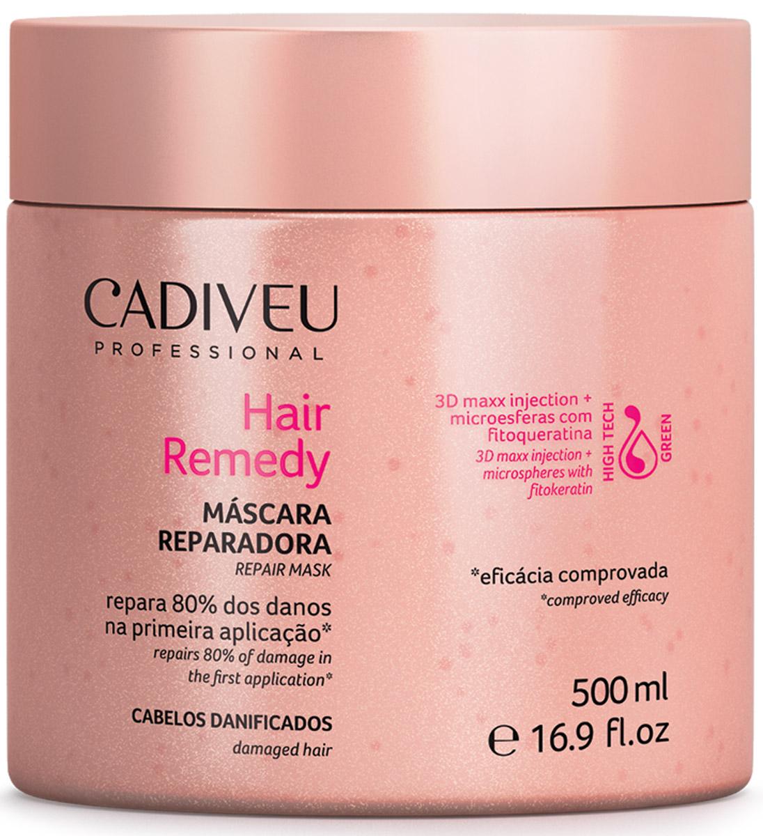 Cadiveu Маска Hair Remedy, 500 млPA0105Восстанавливающая маска -богата микрокапсулами с фитокератином, которые воздействуют на кортекс волоса, позволяя восстановить их на 97% с первого применения. Интенсивно питает и запечатывает кутикулу волоса, снижая пористость.