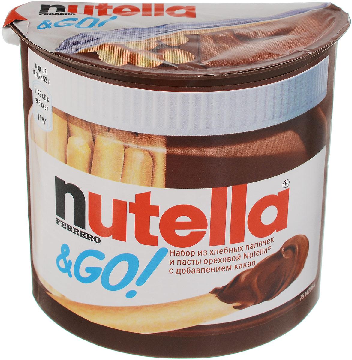 Nutella&Go: набор из хлебных палочек и пасты ореховой Nutella с добавлением какао, 52 г