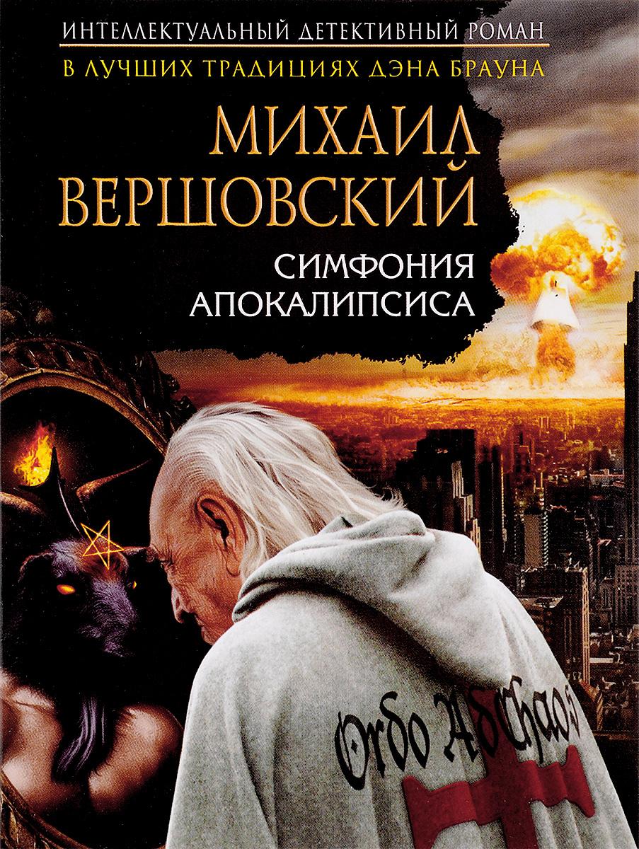 Список самых лучших детективов книги
