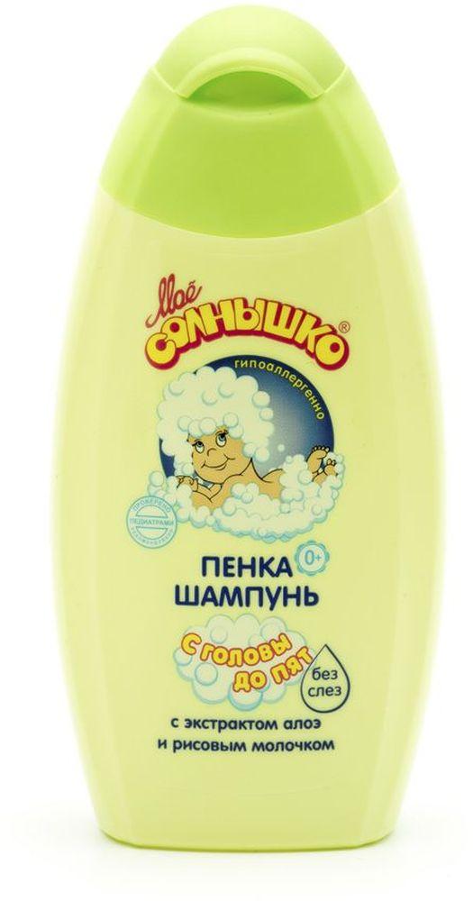Мое солнышко Пенка-шампунь С головы до пят 200 мл35550550Поможет каждой маме сделать купание ребенка не только приятным, но и полезным с головы до пяточек. Безопасный, гипоаллергенный состав бережно очищает волосы и тело ребенка, не сушит кожу. Благодаря мягкой pH- формуле средство не щиплет глазки. Идеально подходит для ежедневного купания как малышей с первых дней жизни, так и детей постарше. Клинически проверено и рекомендовано ФГУ МНИИ Педиатрии и детской хирургии Минздрава России.