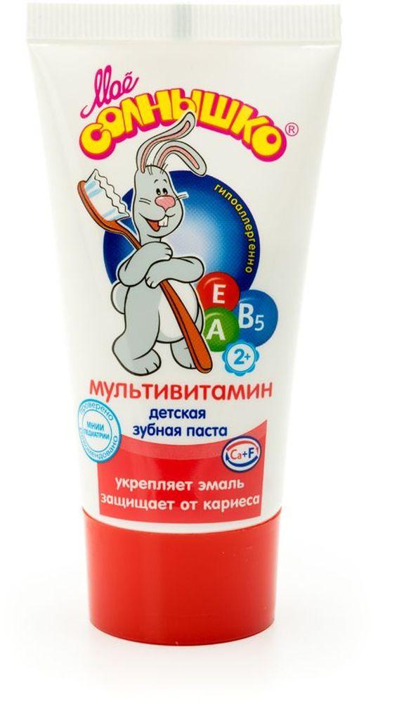 Мое солнышко Зубная паста детская, мультивитамин, 65 г327000135Специальный комплекс кальция и фтора укрепляет зубную эмаль, способствует ее восстановлению и обеспечивает надежную защиту от кариеса. Оптимальное содержание фтора исключает передозировку при случайном проглатывании. Обладает мягким очищающим действием. Хорошо пенится. Не содержит сахар. Отличный вкус и аромат пасты понравится детям и поможет привить им привычку регулярно чистить зубы. Клинически проверено и рекомендовано ФГУ МНИИ Педиатрии и детской хирургии Минздрава России.