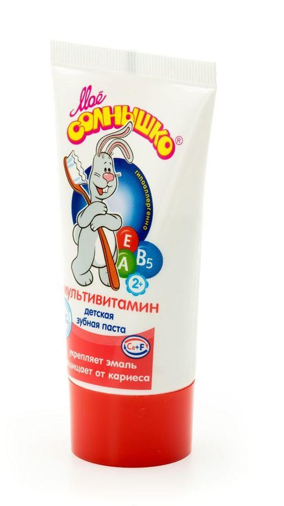 Мое солнышко Зубная паста детская, мультивитамин, 65 г Мое солнышко