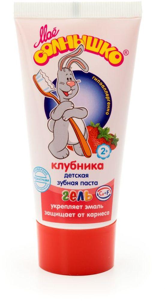 Мое солнышко Зубная паста детская гелевая клубника 75 г35550636Обладает мягким очищающим действием, меньшая абразивность щадит детскую эмаль. Оптимальное содержание фтора исключает передозировку при случайном проглатывании. Вкус и аромат пасты, яркий и привлекательный состав понравятся детям и помогут привить им привычку регулярно чистить зубы. Хорошо пенится. Не содержит сахар. Клинически проверено и рекомендовано ФГУ МНИИ Педиатрии и детской хирургии Минздрава России.