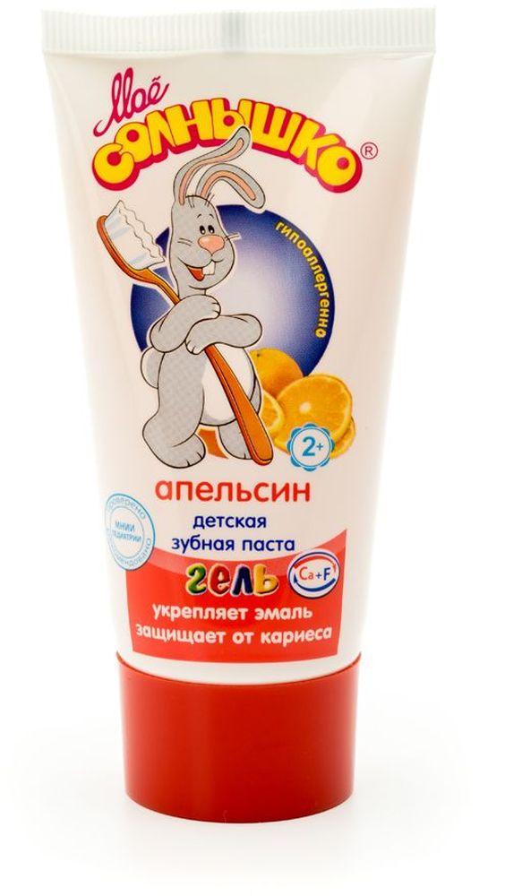 Мое солнышко Зубная паста детская, гелевая, апельсин, 75 г35550640Обладает мягким очищающим действием, меньшая абразивность щадит детскую эмаль; Оптимальное содержание фтора исключает передозировку при случайном проглатывании; Хорошо пенится. Не содержит сахар. Отличный вкус и аромат пасты, яркий и привлекательный состав понравятся детям и поможет привить им привычку регулярно чистить зубы.
