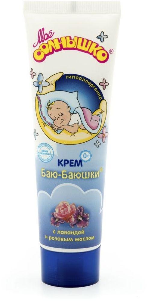 Мое солнышко Крем детский Баю-баюшки 100 мл игрушка азбукварик баюшки баю 4630014080826