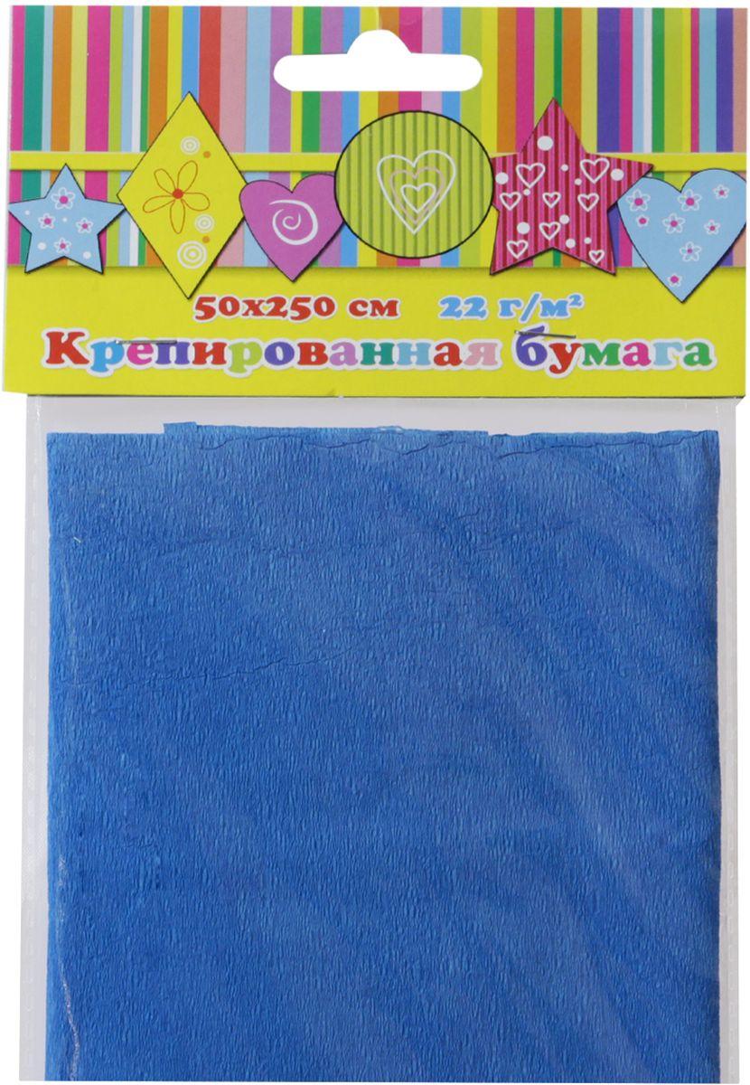 Феникс+ Бумага крепированная цвет светло-синий 50 см х 250 см30091Крепированная бумага может использоваться для упаковки, поделок, декорирования и других видов творчества.Размеры: 500 мм х 2500 мм.Упаковка: пластиковый пакет с подвесом.