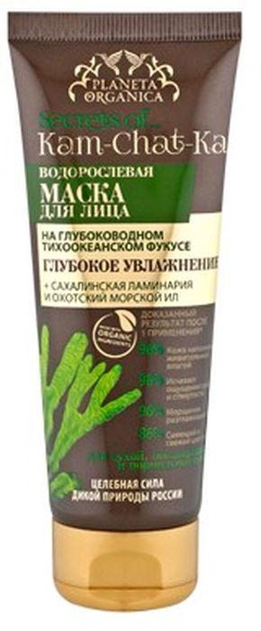 Planeta Organica Камчатка маска для лица водорослевая, 75 мл071-05-3251Водорослевая маска для лица Глубокое увлажнение из серии Secrets of Kam-Chat-Ka изготовлена на основе глубоководного тихоокеанского фукуса. Предназначена для сухой, обезвоженной и нормальной кожи. Маска увлажняет даже самые глубокие слои кожи, питает ее, способствует повышению эластичности и разглаживанию рельефа кожи.Ключевые ингредиенты. Ключевыми ингредиентами в составе этой маски для лица от известного бренда Planeta Organica выступают глубоководный тихоокеанский фукус, органический экстракт водяной лилии, сахалинская ламинария, охотский морской ил, морская вода.Тихоокеанский фукус в составе маски по своему солевому составу близок к составу плазмы крови и тканевой жидкости человека. В результате он отлично регулирует водный обмен в клетках кожи, повышает тургор кожи, нормализует липидный обмен, является источником омега-3 жирных кислот для кожи.Морской ил служит натуральным увлажняющим компонентом. Его получают на берегах Охотского моря, и он является одним из самых чистых продуктов в мире. Он улучшает клеточное дыхание, обеспечивает клетки необходимыми минеральными веществами и витаминами, способствует проникновению и удержанию влаги в глубоких слоях кожи.Ламинария отличается интенсивным увлажняющим действием, а также стимулирует выработку природного коллагена клетками кожи. В результате эластичность кожи повышается, а количество морщин уменьшается.