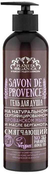 Planeta Organica Савон гель для душа смягчающий Савон де Прованс, 400 мл071-06-5477По-французски притягательный, этот нежный гель для душа, формула которого основана на натуральном сертифицированном прованском мыле, унесет вас в душистый мир старого доброго Прованса. Классический аромат лаванды, яркий букет прованских трав, изысканная нотка бергамота – этот запах пробуждает чувства и дарит отличное настроение. Нежная пенная основа заботится о вашей коже, оставляя ее безупречно свежей, мягкой и увлажненной.Не содержит SLS, парабенов и жиров животного происхожденя, что подтверждено международным сертификатом VEGAN. Превосходное очищение, уход за кожей и верность традициям.