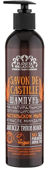 Planeta Organica Савон шампунь для всех типов волос Савон де Кастилье, 400 мл071-06-5552Шампунь для всех типов волос Savon de Castille создан на основе сертифицированного натурального кастильского мыла и масла миндаля. Он очищает, питает и увлажняет волосы, укрепляет корни волос, комплексно заботится о здоровье кожи головы.Шампунь включает комплекс натуральных растительных масел — оливковое, кокосовое, миндальное и масло жожоба. Эти масла питают и увлажняют волосы и кожу головы, защищают их от пересушивания, укрепляют волосяные луковицы и борются с выпадением волос. Благодаря такому масляному комплексу волосы приобретают мягкость и гладкость, становятся послушными и сильными.В состав шампуня входят эфирное масло пальмарозы и экстракт ванили. Масло пальмарозы освежает, увлажняет и обновляет кожу головы, нормализует выделение кожного сала. Экстракт ванили способствует разглаживанию волос, предотвращает спутывание и придает прядям объем, помогает насытить волосы влагой, придает им блеск, защищает от ломкости.Шампунь не содержит SLS, парабенов, продуктов животного происхождения, искусственных красителей. Имеет международный сертификат Vegan. Не тестирован на животных.