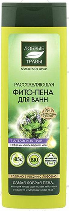 Добрые травы Фито-пена для ванн расслабляющая 7 алтайских трав с эфирным маслом даурской мяты, 520 мл071-107-0048Настой из 7 алтайских трав повышает упругость и эластичность кожи, стимулирует процессы обновления, интенсивно питает и увлажняет, дарит коже гладкость и шелковистость. Эфирное масло даурской мяты снимает усталость и мышечное напряжение, помогает улучшить сон и общее самочувствие.