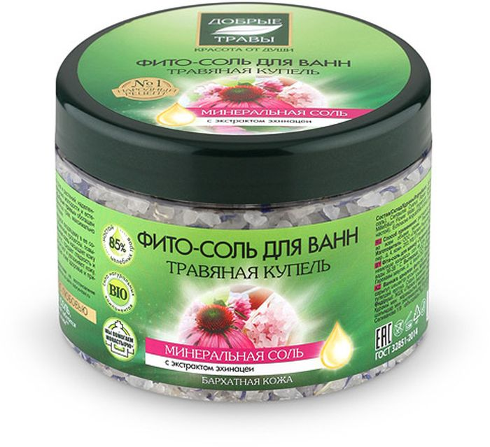 Добрые травы Фито-соль для ванн Травяная купель, 500 мл071-107-8434Настой из целебных трав, стимулирует обменные процессы, повышает упругость и эластичность кожи. Минеральная соль насыщает кожу минералами и микроэлементами, повышает тонус, придает гладкость и бархатистость. Эхинацея и цветки василька питают и увлажняют кожу, оказывают регенерирующее действие, возвращая коже здоровье и природную красоту.