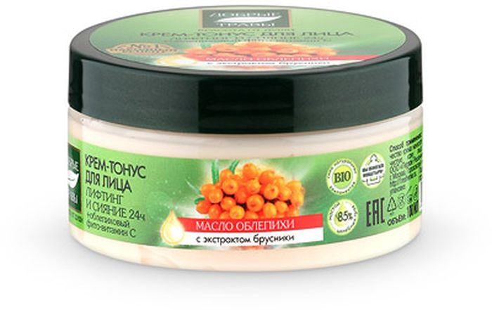 Добрые травы Крем-тонус для лица Лифтинг и сияние 24 ч, 100 мл071-107-8656Мгновенно заряжает кожу энергией, придает ей свежесть и естественное сияние в течение всего дня. Облепиховый фито-витамин С удваивает освежающее действие крема, мгновенно стирая следы усталости. Масло алтайской облепихи — это полноценный источник аминокислот, Омега-3,6,9 и редкой Омега-7, оно обеспечивает кожу питательными веществами, придает ей мягкость и бархатистость. Фито-экстракт брусники увлажняет и насыщает кожу витаминами, стимулирует выработку коллагена и эластина, защищает кожу от преждевременного старения. Настой мелиссы богат витамином С, дарит коже тонус, здоровье и красоту.