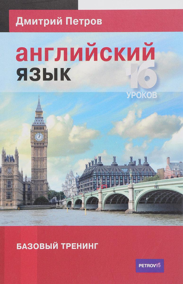 Романтические традиции в прозе русского символизма. Учебное пособие
