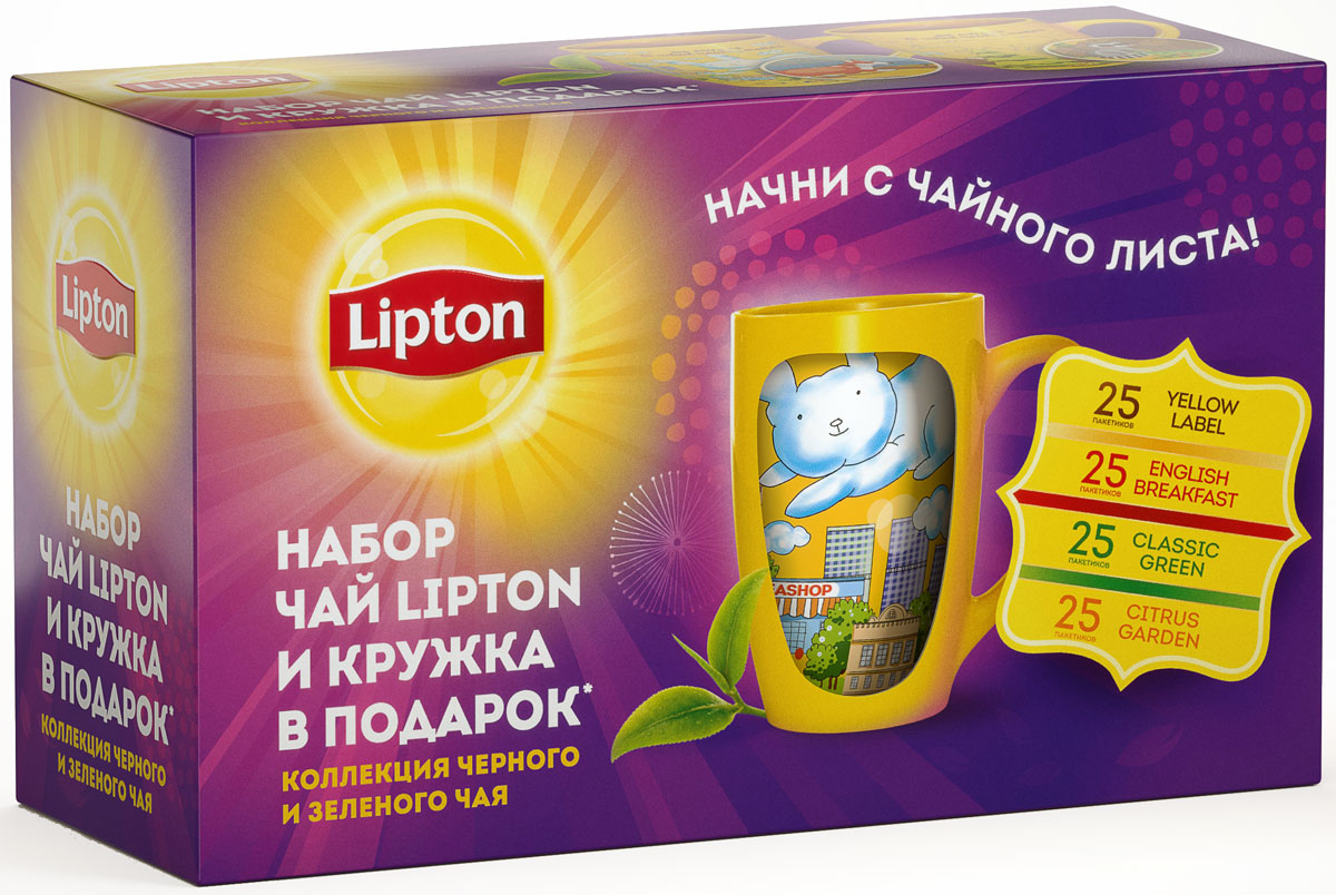 Lipton коллекция черного и зеленого чая в пакетиках и кружка в подарок, 100 шт67150634Набор чай Lipton Коллекция черного и зеленого чая и кружка в подарок. Состав набора: чай черный Lipton Yellow Label Tea, чай черный Lipton English Breakfast, чай зеленый Lipton Classic Green Tea, чай зеленый ароматизированный Lipton Citrus Garden Green Tea + кружка с логотипом Lipton 1 шт. Начни жизнь с чайного листа! Насладитесь всеми оттенками вкуса и аромата коллекции чая Lipton! I. ООО Юнилевер Русь.1. Чай черный Lipton Yellow Label Tea, 25 пакетиков.Состав: чай черный.2. Чай черный Lipton English Breakfast, 25 пакетиков.Состав: чай черный.3. Чай зеленый Lipton Classic Green Tea, 25 пакетиков.Состав: чай зеленый.4. Чай зеленый ароматизированный Lipton Citrus Garden Green Tea, 25 пакетиков.Состав: чай зеленый, ароматизатор грейпфрута, ароматизатор мандарина, апельсина и маракуйи.II. Best Ceramic Houseware Ltd..Кружка для взрослых с логотипом Lipton.Материал: керамика.