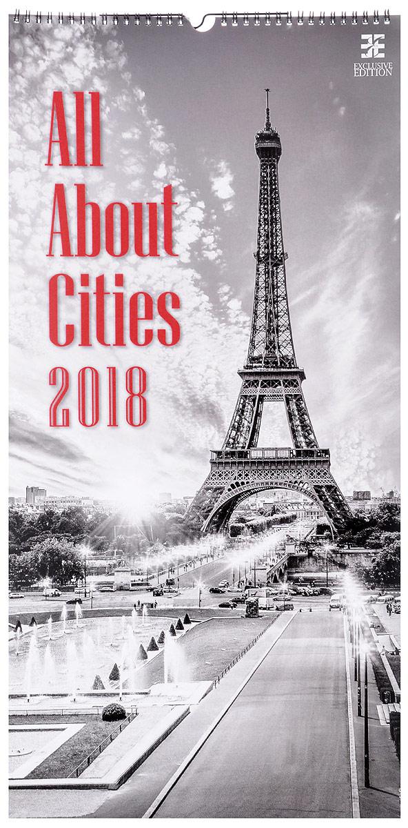 Календарь 2018 (на спирали). All About Cities в какой аптеке города губкинска можно купить стрептоцид