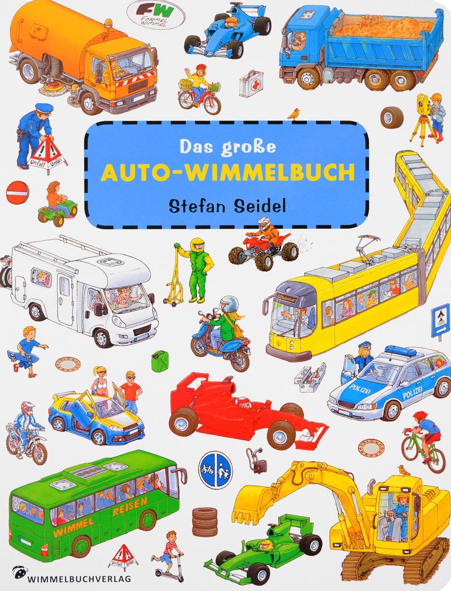Das grosse Auto-Wimmelbuch сапоги quelle der spur 1013540