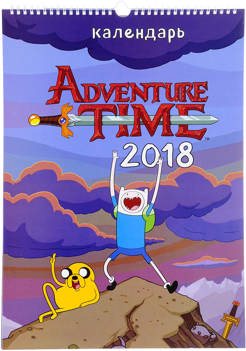 Календарь 2018 (на спирали). Adventure Time printio перекидной календарь а3