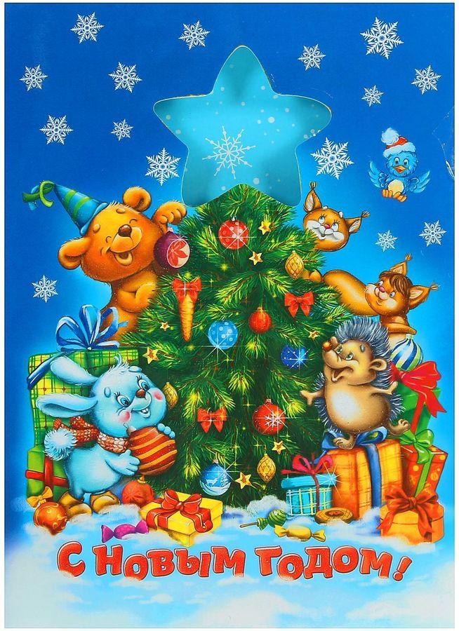 Открытка Страна Карнавалия С Новым годом! Животные и елочка1358359Невозможно представить нашу жизнь без праздников! Мы всегда ждем их и предвкушаем, обдумываем, как проведем памятный день, тщательно выбираем подарки и аксессуары, ведь именно они создают и поддерживают торжественный настрой. Открытка + шарик Страна Карнавалия С Новым годом! Животные и елочка - это отличный выбор, который привнесет атмосферу праздника в ваш дом! Выразить свои чувства и дополнить основной подарок теплыми словами вам поможет Открытка + шарик С Новым годом! Животные и елочка. С ней ваше пожелание Счастья, любви и здоровья приобретет трепетный и душевный подтекст. А воспоминания о праздничном дне еще долго будут радовать адресата.