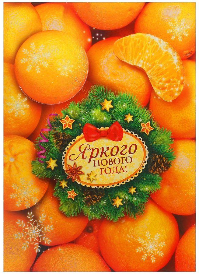 Открытка+шарик Страна Карнавалия Яркого Нового года! Мандарины, цвет: оранжевый1358360Невозможно представить нашу жизнь без праздников! Мы всегда ждем их и предвкушаем, обдумываем, как проведем памятный день, тщательно выбираем подарки и аксессуары, ведь именно они создают и поддерживают торжественный настрой. Открытка+ шарик Страна Карнавалия Яркого Нового года! Мандарины - это отличный выбор, который привнесет атмосферу праздника в ваш дом!Выразить свои чувства и дополнить основной подарок теплыми словами вам поможет Открытка+шарик Яркого Нового года! Мандарины. С ней ваше пожелание Счастья, любви и здоровья приобретет трепетный и душевный подтекст. А воспоминания о праздничном дне еще долго будут радовать адресата.