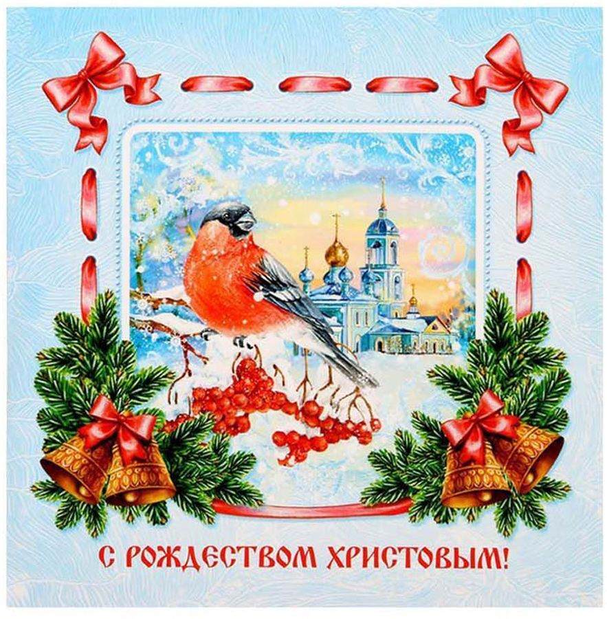 Открытка объемная Sima-land Зимний пейзаж, 15 х 15 см1397039Объемная открытка Sima-land порадует получателя, ведь внутри его ждет удивительный сюрприз! Изображения на ней словно оживают, создавая атмосферу рождественского чуда.Такая вещица может быть самостоятельным презентом или прекрасным дополнением к подарку. В любом случае, когда адресат откроет ее, спрятанное внутри милое изображение превратится в объемное и перенесет его в зимнюю сказку. Изделие послужит не только памятным сувениром, но и украшением стола. На обратной стороне вы сможете написать теплые слова и пожелания.Положите открытку в конверт и отправьте его по почте или вручите лично. Радость и невероятные эмоции гарантированы!