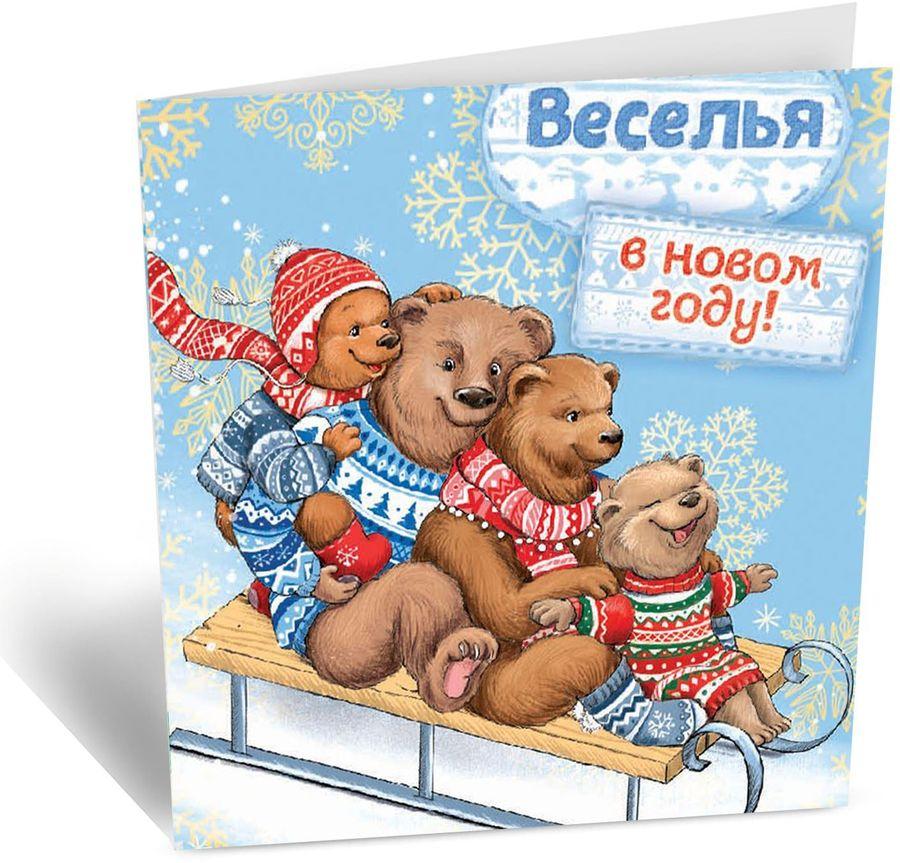 Открытка Дарите Счастье Веселья в Новом году. Медвежата на санках, 6 х 6 см1512554Новый год — это елка, мандарины, Дед Мороз, подарки, снежные забавы и игры. А еще — это повод встретиться с родными и друзьями, провести вместе время. Порадуйте их своими оригинальными поздравлениями и теплыми пожеланиями. поднимет настроение и создаст праздничную атмосферу.Изделие имеет размер 6 х 6 см, что позволяет его использовать в качестве закладки для книги, карманного амулета на удачу или украшения рабочего стола.