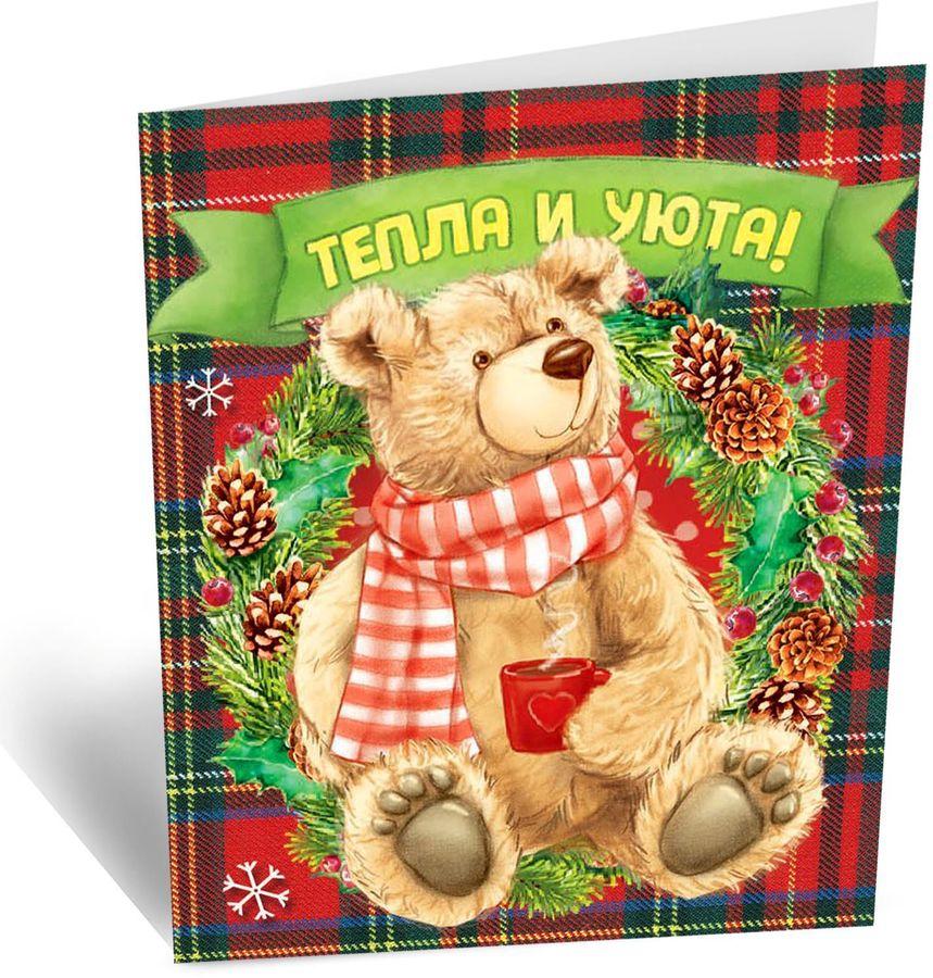Открытка Дарите Счастье Тепла и уюта. Медведь с кружкой, 6 х 6 см1512557Новый год — это елка, мандарины, Дед Мороз, подарки, снежные забавы и игры. А еще — это повод встретиться с родными и друзьями, провести вместе время. Порадуйте их своими оригинальными поздравлениями и теплыми пожеланиями. поднимет настроение и создаст праздничную атмосферу.Изделие имеет размер 6 х 6 см, что позволяет его использовать в качестве закладки для книги, карманного амулета на удачу или украшения рабочего стола.